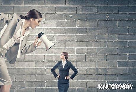 Я руководитель, начальник или подчиненный?