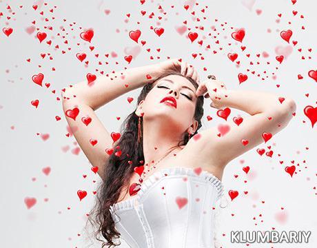 Насколько ты влюбчива?