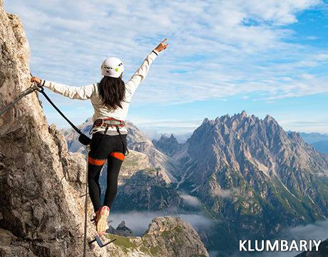 Насколько ты разбираешься в безопасности в горах?