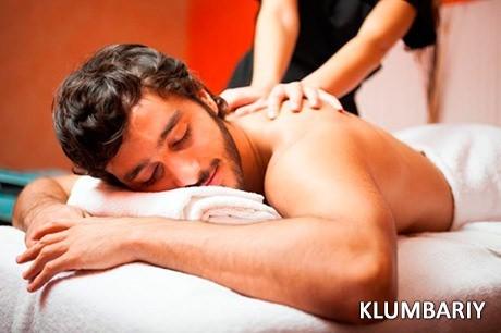 Техника эротического массажа для нее псков массажистка частное
