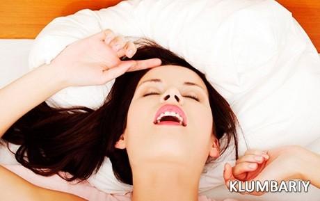 Оргазм полезен